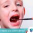 ¿Cómo se repara una caries dental?